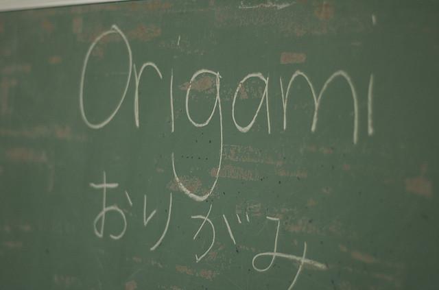 一人の日本語: Кана