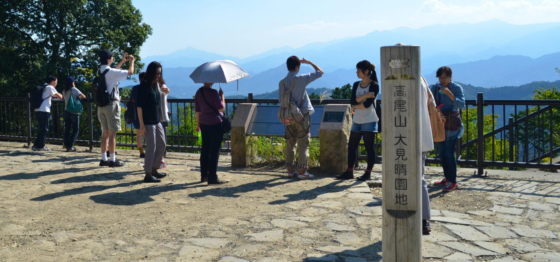 一人の日本語:「山の上」