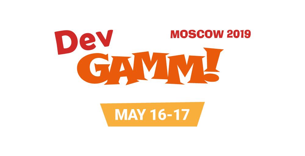 DevGAMM Moscow 2019
